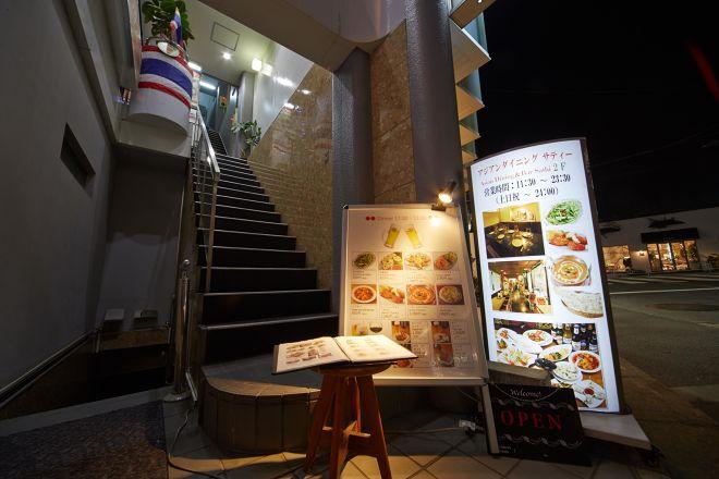 アジアン料理 サティー_17