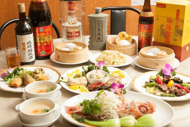 海城 広東料理