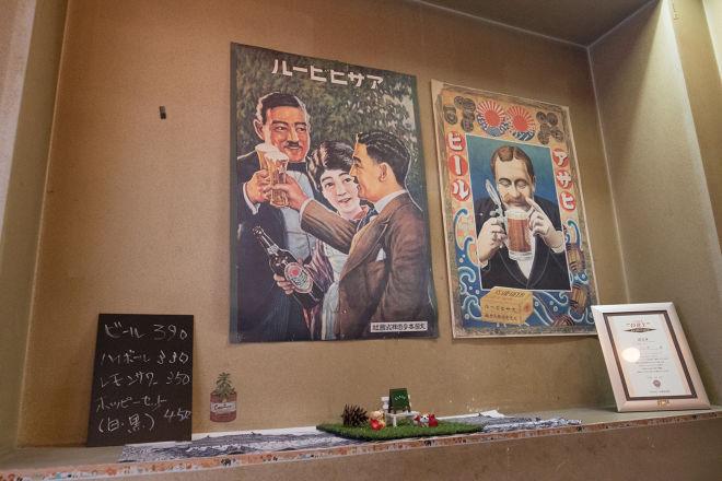 炭火串焼 大山_17