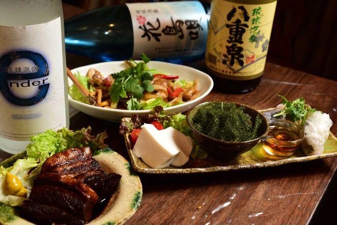 琉球アジアンバール cyumi cyumi