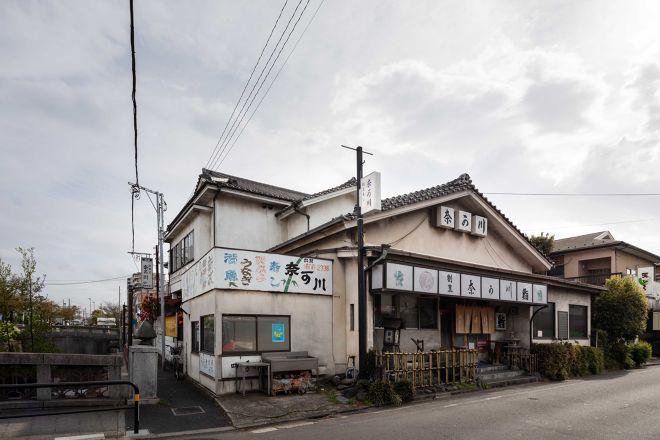 寿し・割烹・奈可川_25