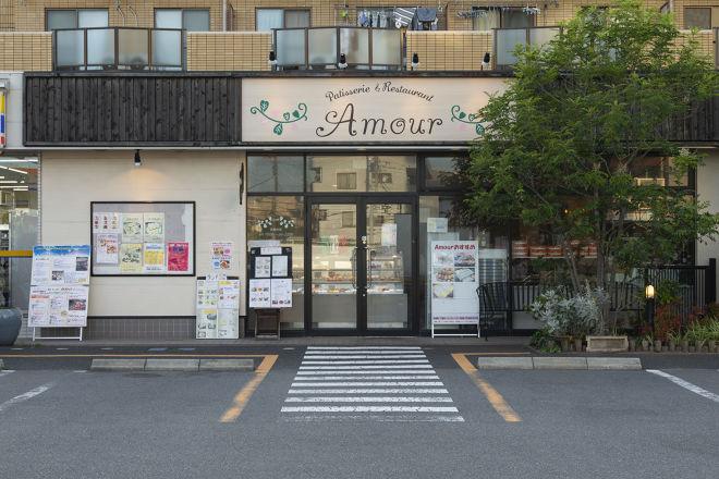 Patisserie&Restaurant Amour_30
