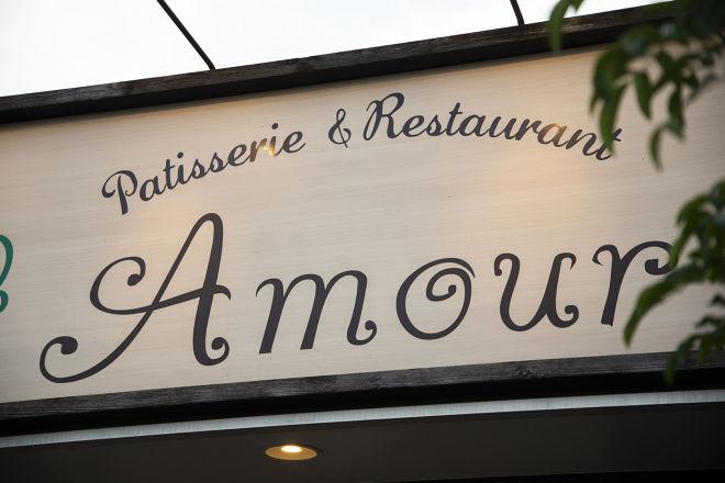 Patisserie&Restaurant Amour_31