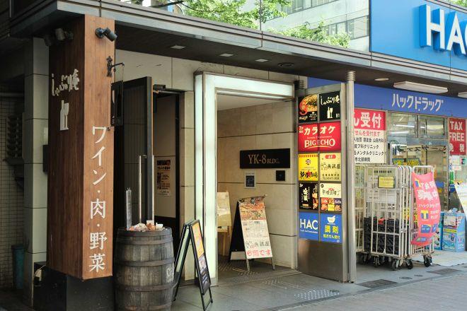 博多餃子舍603_26