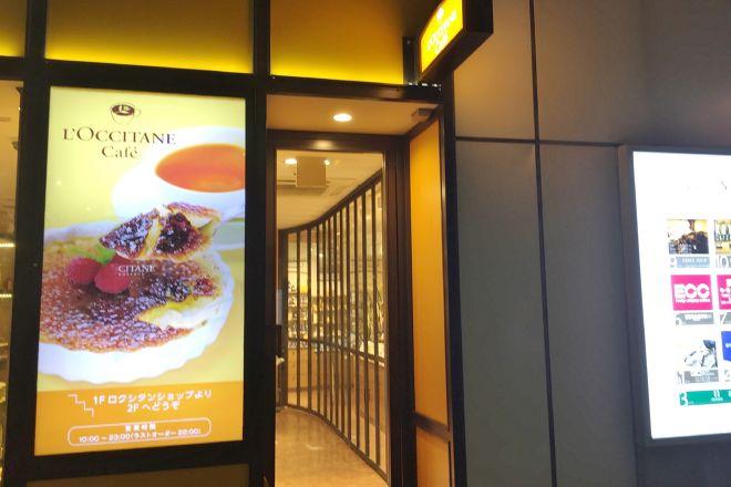 L'Occitane Cafe 池袋店_14
