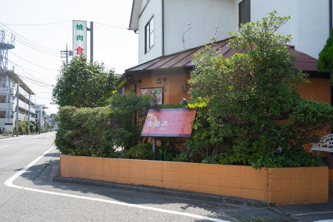 食道楽 戸田店_25
