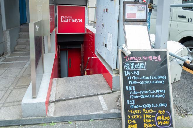 ワイン厨房 tamaya 御徒町店_22