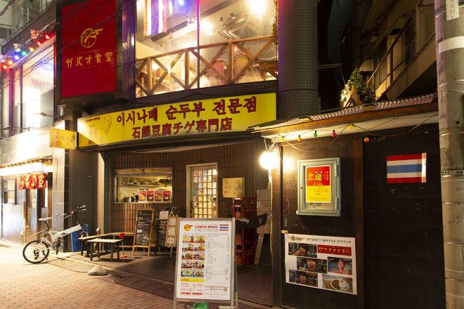 恵比寿 ガパオ食堂_16