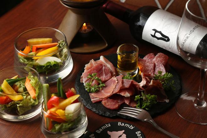 Cafe&dining Bambi -KARASUMA-