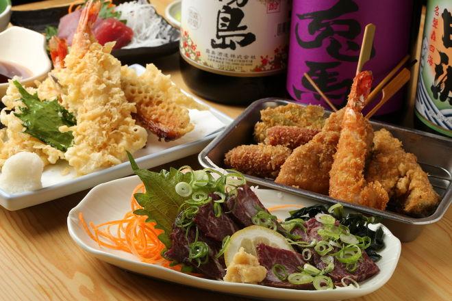 麺処 居酒屋 萬寿味