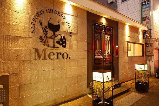 Sapporo Cheese House Mero_17