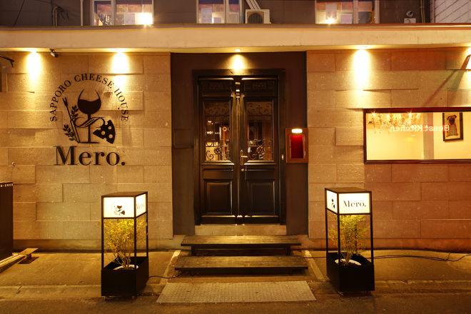 Sapporo Cheese House Mero_18