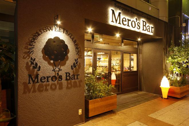 Sapporo Sweets Garden Mero's Bar_20