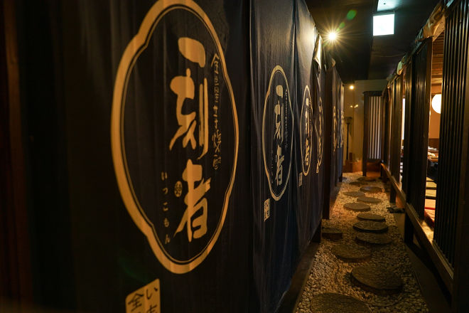 和食と完全個室 すずの邸 新横浜店_7