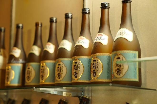和食と完全個室 すずの邸 新横浜店_10