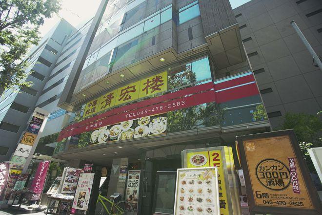 和食と完全個室 すずの邸 新横浜店_30