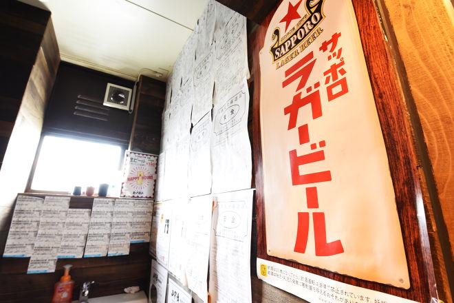 大衆焼肉ヒノモト_5