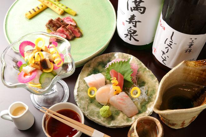 Five taste -ZEN-