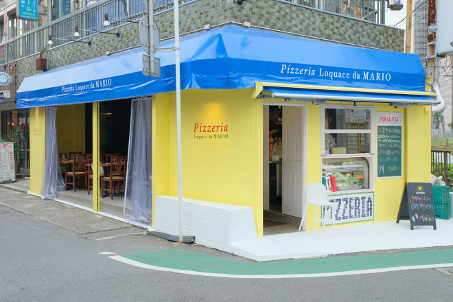 Pizzeria Loquace da MARIO_27