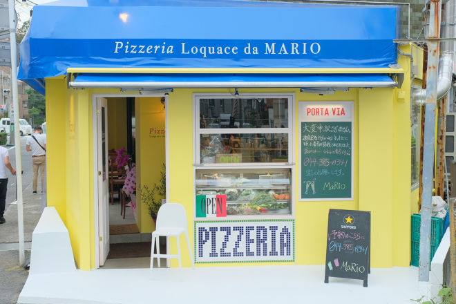 Pizzeria Loquace da MARIO_29