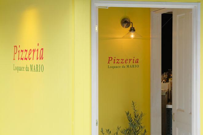 Pizzeria Loquace da MARIO_30