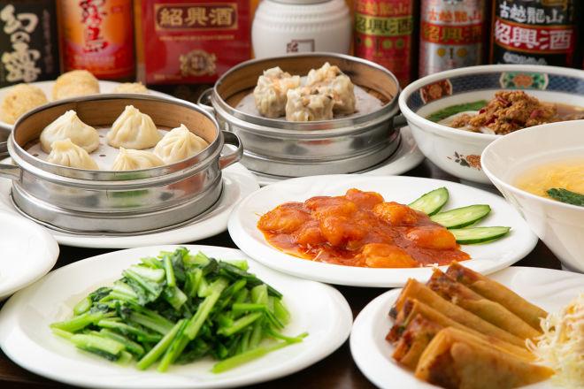 中国料理 龍美