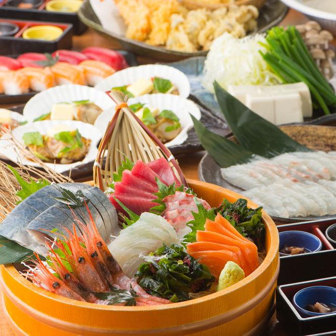 魚民 広島新天地店