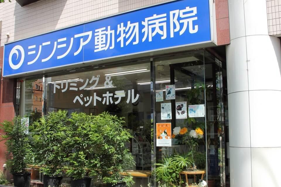 上大岡駅から徒歩10分