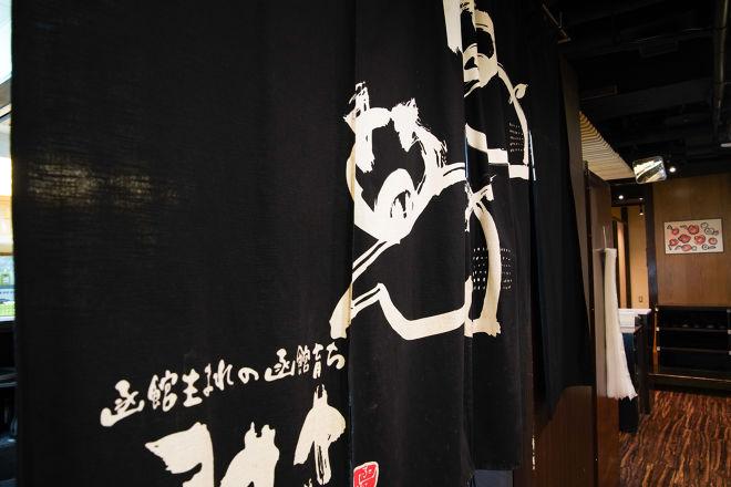 函館海鮮居酒屋魚まさ 札幌すすきの店_13