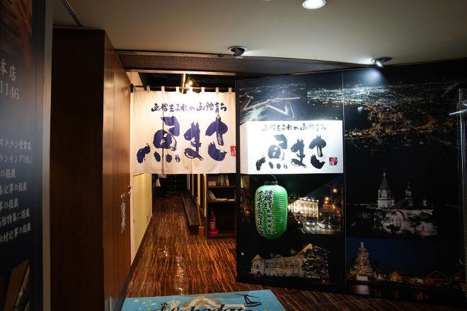 函館海鮮居酒屋魚まさ 札幌すすきの店_22
