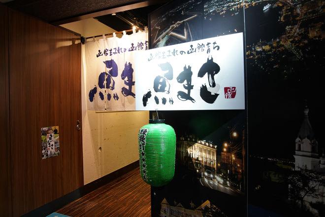 函館海鮮居酒屋魚まさ 札幌すすきの店_24