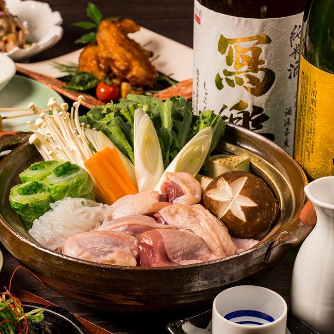 地鶏個室居酒屋 久谷 王子店_10