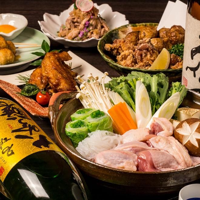 地鶏個室居酒屋 久谷 王子店_13