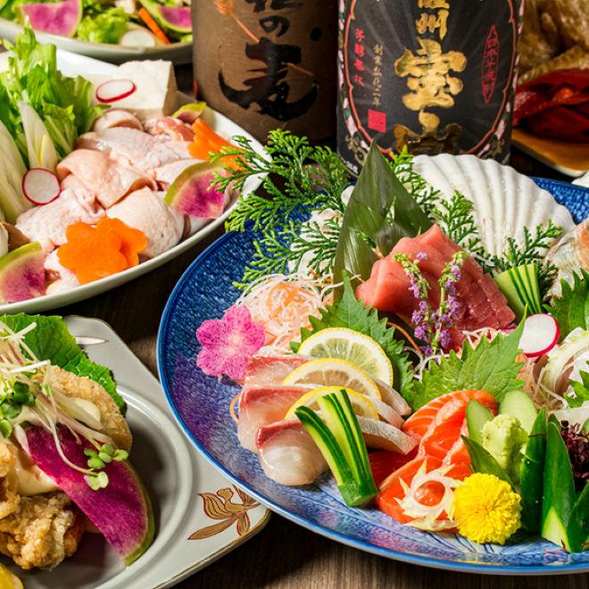 九州薩摩地鶏の個室居酒屋 薩摩次郎 横浜駅前店