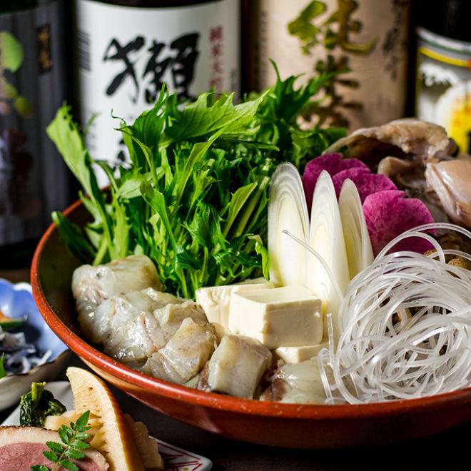 個室と地鶏和食 逢坂 赤坂見附店