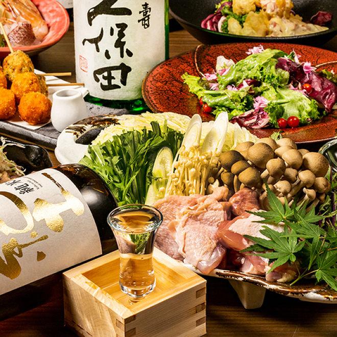 地鶏と個室 米倉 栄駅
