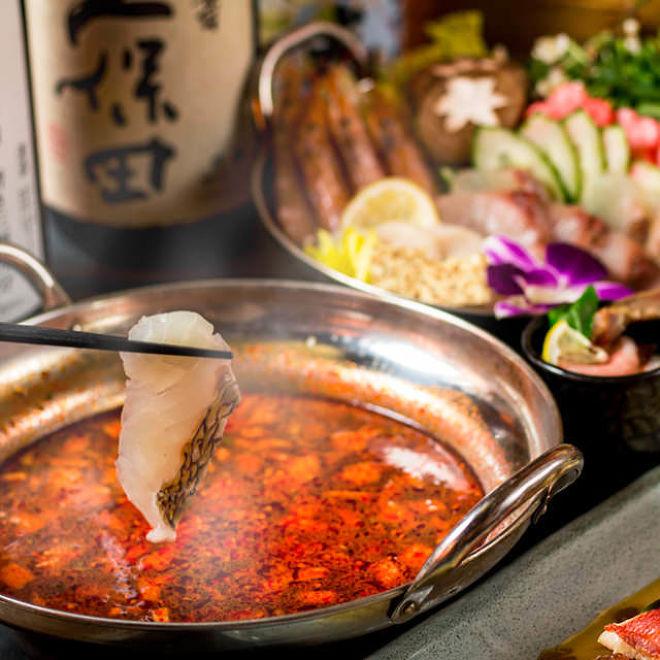 産直鮮魚×個室居酒屋 柳瀬 新宿ごちそうビル店