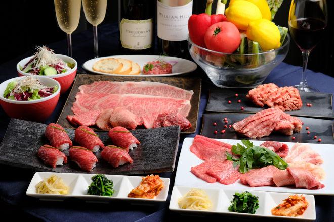 焼肉ビストロ USHITOKU