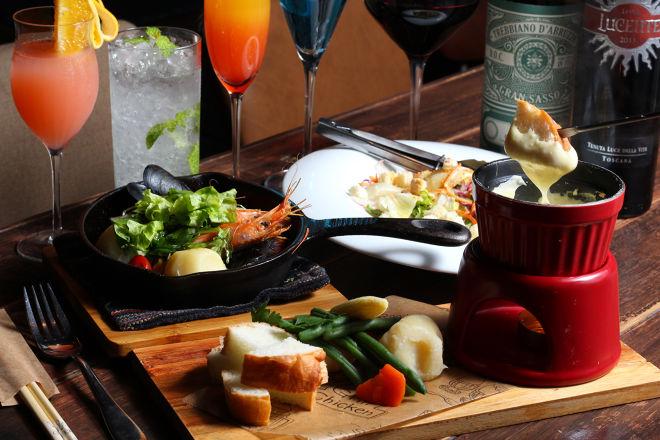Industrial CafeBar&Dining
