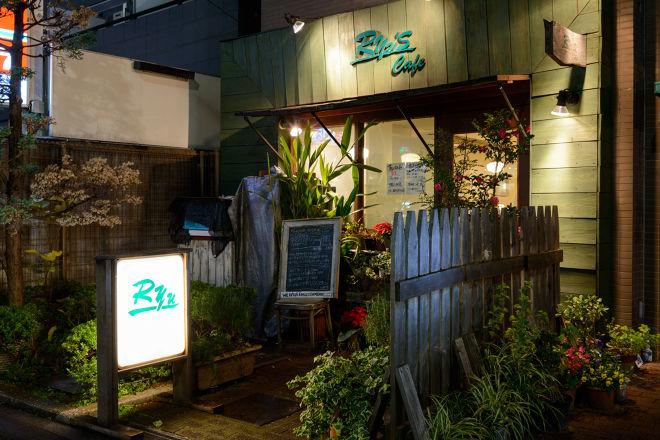 レストラン Ryu_17