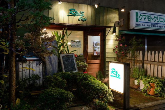 レストラン Ryu_18