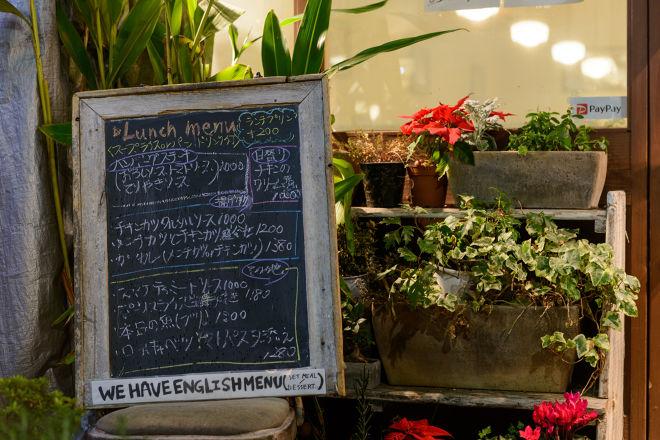 レストラン Ryu_21