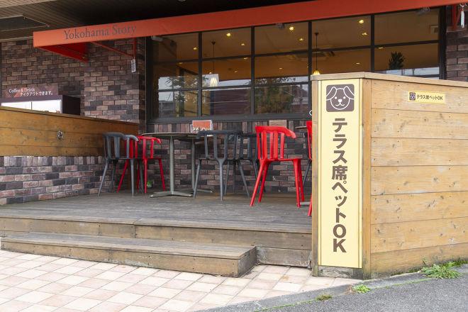 街の珈琲店 よこはま物語_5