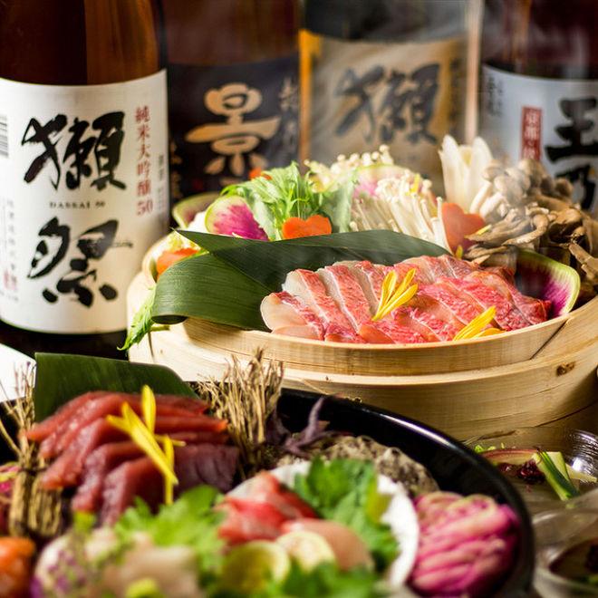 鮮魚個室居酒屋 朧 大門・浜松町店