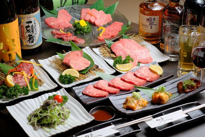 焼肉×バル 牛金GOLD 新橋店