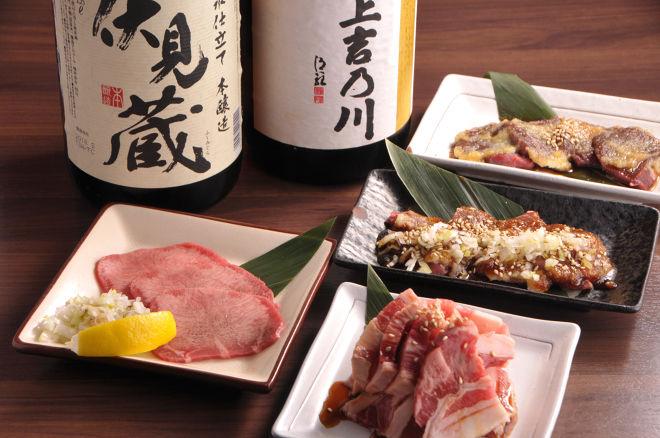 卸や肉八 太田川駅前店