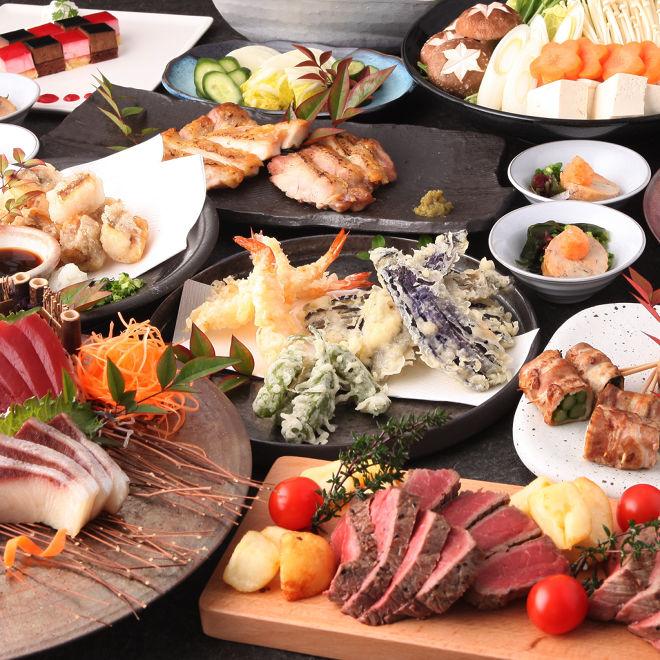 個室の楽宴 月の都 神戸三宮駅前店