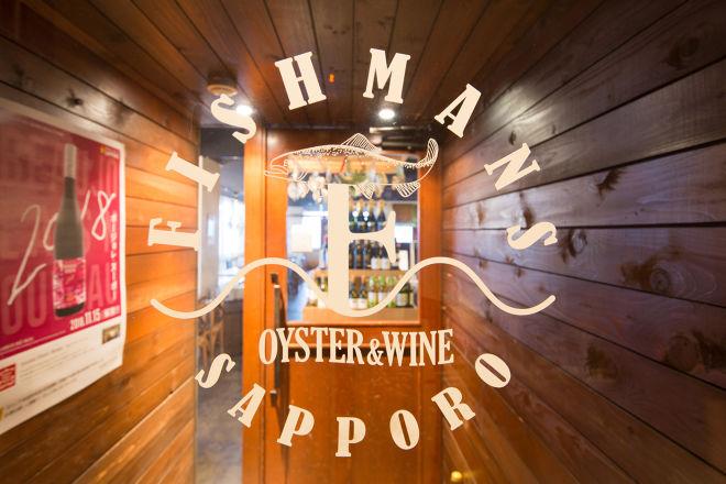 牡蠣と魚介のワイン酒場 フィッシュマンズ_29