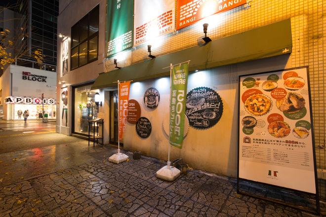 北海道イタリアン居酒屋エゾバルバンバン 大通店_30
