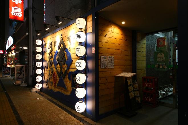 北海道産地直送 驚キ海鮮居酒屋うおっと_29